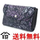 印伝の二つ折り財布(7223フロニティ)