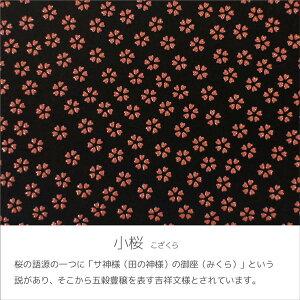 印伝(甲州印伝・印傳屋上原勇七)の名刺入れ2501
