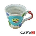 仙台更窯マグカップ大(椿柄)