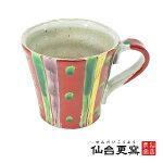 仙台更窯マグカップ大(赤絵線紋柄)
