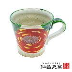 仙台更窯マグカップ大(赤絵牡丹柄)
