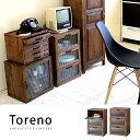 ヴィンテージ家具など男前なスタイルなお好きな方に。木製キャビネット「Torenoトレノ」木目×...