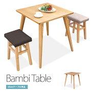 ダイニング テーブル おしゃれ ヴィンテージシンプルナチュラルモダン コンパクト