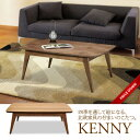 北欧家具風シンプルモダンデザインこたつテーブル(ケニー750)「KENNY」木製ウォールナット 幅75cm正方形タイプ【送料無料】【ポイント10倍】