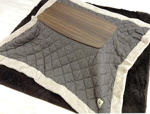 こたつ布団「TWEED」正方形190cm×190cmツイードキルト×ボアおしゃれな薄掛けこたつ布団ブラウンベージュアイボリーコタツふとんカバーボアフリース北欧シンプルナチュラルモダン【送料無料】