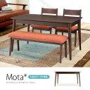 「Motaモタ」木製ダイニングこたつテーブル 北欧家具風ハイ...