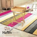 おしゃれな木製折りたたみサイドテーブル「Hafenハーフェン」取り外し可能トレイ折り畳みガーデンテーブルサイドテーブル北欧ナチュラル【送料無料】[j]