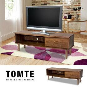 Tomteトムテ木製テレビ台TV台幅120cm32インチ42インチレトロ北欧家具風トムテ【送料無料】