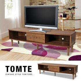 Tomteトムテ木製テレビ台TV台幅150cm32インチ42インチレトロ北欧家具風トムテ【送料無料】