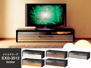 木目とブラックフレームがクールな存在感のTV台。日本製モダンデザインテレビ台42型対応「EXGRA...