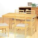 廃番 木製ダイニングテーブルセット ダイニング5点セット 4人用ダイニングセット ナチュラル木製ダイ ...