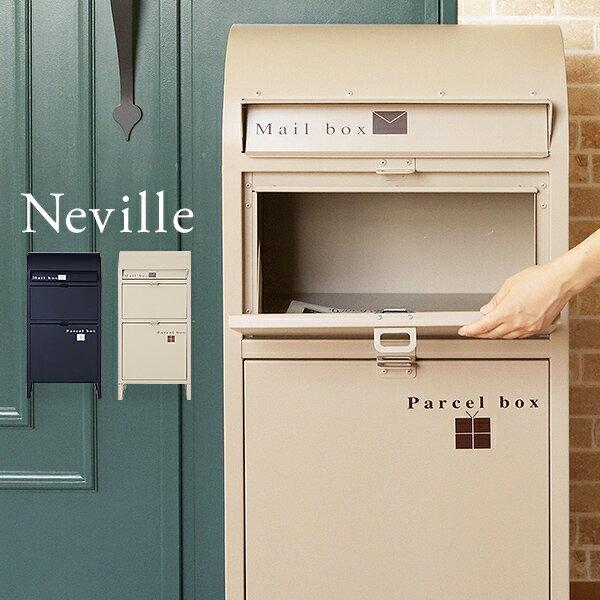 宅配ボックス付きスタンドポスト「Neville」ネビル 郵便受け 郵便ポスト 一戸建て用 屋外 大型 置き型 スタンドタイプ シンプル おしゃれ 大容量 収納 大きめ マグネット付き 印鑑ケース付き[k]