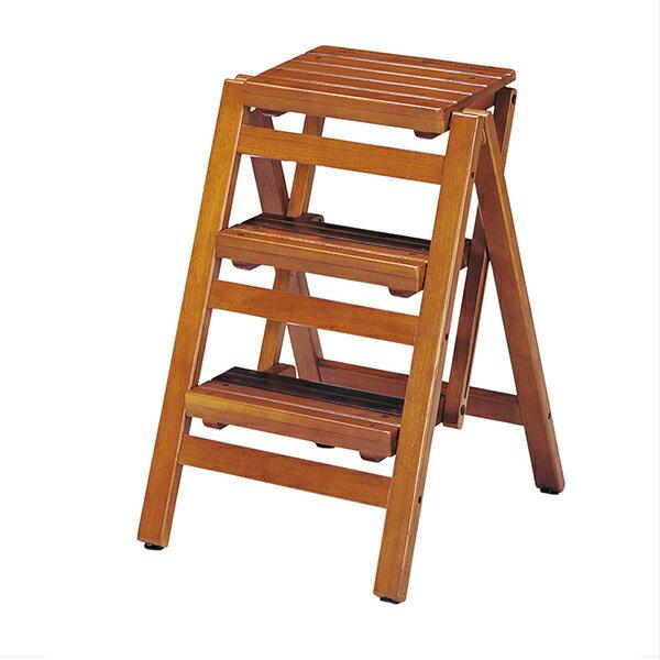 木製折りたたみ踏み台・脚立3段