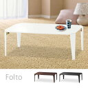 シンプル折れ脚テーブル「Folto」 折り畳みテーブル 鏡面仕上げ 幅90cm長方形タイプ ホワイトのみ【送料無料】