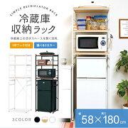 ホワイト キッチン トースター シンプル おしゃれ ブラック ポイント