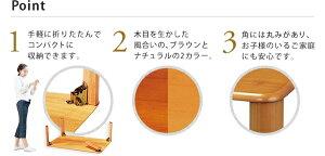 座卓/折り畳み/デスク/テーブル/ローテーブル/木製/つくえ/机/天然木/和室/シンプル/ウッド/
