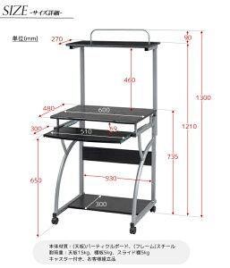 ◎パソコンデスク/コンピューターデスク/ハソコンラック/机