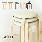 「PASELIパセリ」木製スツール スタッキング 積み重ね可能 丸椅子 積み重ねできるコンパクト丸イス PVCレザー 革張り ファブリック 布張り 布製 省スペース 受付や店舗にも 北欧デザイン風 シンプルナチュラル おしゃれ パセリスツール【送料無料】