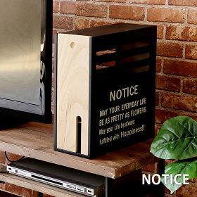 木製モデム収納ケース「Notice(ノーティス)」木製ボックスモデムルーター通信機器周辺機器配線コードタップ収納隠す保護西海岸男前ファクトリーテイスト塩系北欧おしゃれ【送料無料】