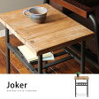 「Jokerジョーカー」杉古材×スチール 無垢材 サイドテーブル幅90cm ベッドサイドテーブル 花台 ヴィンテージ アンティーク インダストリアル 男前 シンプル 棚付き 収納付き 天然木製【送料無料】【ポイント20倍】