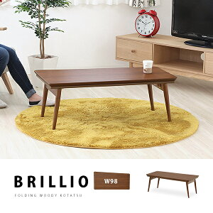 台形がおしゃれな折りたたみ木製こたつテーブル。【早期販売分・数量限定特価】木製台形こたつ...