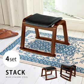 木製布張りスタッキングスツール椅子北欧シンプル玄関に・オットマン・ダイニングチェアにも【送料無料】