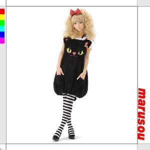ハロウィン・コスチューム・衣装・黒猫・送料無料★ふわもこキャット【ジグ4220】パーティーグ...
