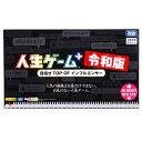 タカラトミー TAKARA TOMY 人生ゲームプラス 令和版 初回版