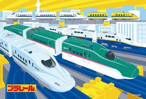 ★The plastic rail supermarket Shinkansen, 15P jigsaw puzzle, the cognitive education series