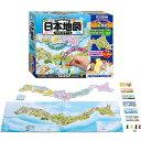 パズル&ゲーム日本地図 2層式 ハナヤマ 送料無料
