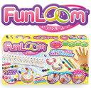 FunLoom・シリコンゴム・アクセサリー作成キットファンルーム【基本セット】ゴムバンド:ハナヤマ