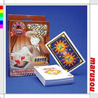 從今天起魔術師·魔術師的撲克牌PM237