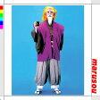 水戸黄門セット【アイコ】PZ023:パーティーグッズ・時代劇コスチューム・衣装