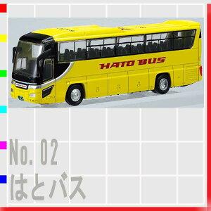 ダイキャストモデルフェイスフルバス02・はとバス【トレーン】玩具・おもちゃ・トーイ・バス・...