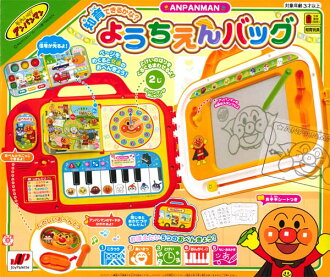 ★ anpanman and intellectual education can-kindergarten bag toys toy, anpanman, toys and out call-kindergarten