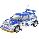 1/24 ベルキット MG メトロ 6R4 モンテカルロラリー 1986 No.15 MG METRO 6R4 RALLYE MONTE CARLO 1986 Malcolm Wilson/Nigel Harris プラモデル スカイネット アオシマ