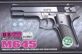 M645 (8歳以上用) (エアガン)