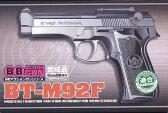 BT-M92F (8歳以上用) (エアガン)
