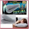 ひとやすみ腕枕(アームピロー)クッションバルタン星人:バンダイ:おもしろ雑貨・まくら