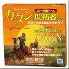 カタンの開拓者たち都市と騎士版:GP:ボードゲーム,ホビー,頭脳,戦略