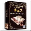 クラシックゲームチェスジーピー