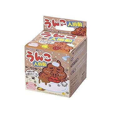 うんこ入浴剤【ジグ】BE306