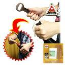 DPG泡わわビール瓶&解説DVD・クラフト袋付きセット DP/i7355 マジック手品奇術ステージ演出