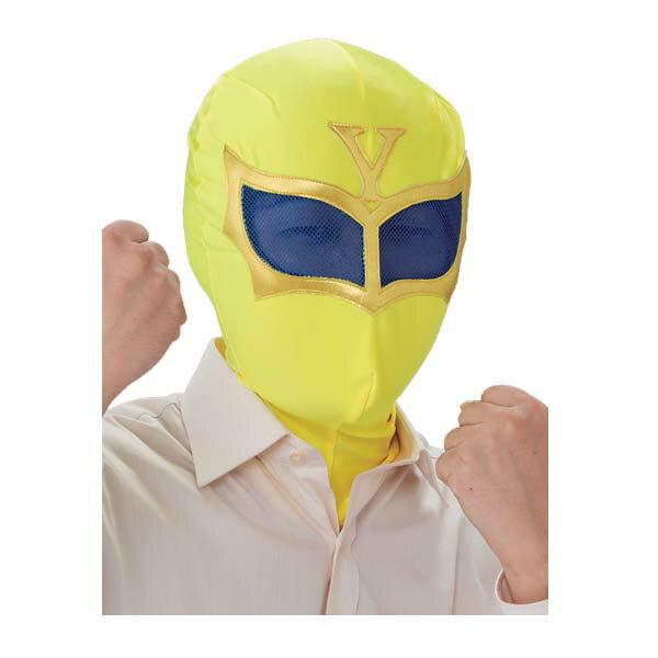 いつでも レンジャー イエロー 丸惣 パーティーグッズ 宴会 爆笑戦隊 変身ヒーロー マスク ++画像