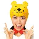どうぶつますく くまさん 丸惣 宴会 イベント 動物マスク 変装 演劇 くま 熊 ベア ++