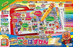 セガトイズアンパンマン にほんご えいご ことばを育む おしゃべりいっぱい!NEWことばずかんDX NEWコトバズカンDX・日本語,英語,おしゃべりいっぱい!言葉図鑑DX,アンパンマン・学習玩具,お勉強,ペンタッチ