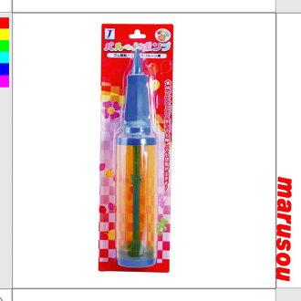Party toy balloons, balloon art, and decorative ★ balloon pump PJ336
