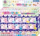 【9/12発売】ぷにジェル専用ラメジェル10パックセット〔セガトイズ〕