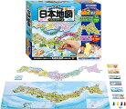 パズル&ゲーム日本地図2層式〔ハナヤマ〕