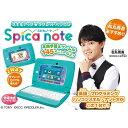 スキルアップ タブレット パソコン Spica note ( スピカノート ) 考える力を楽しく身につけよう! 今必要とされる英語・ゲームプログラミング・ナゾトキ・パソコンスキルがこの1台で学べる、本格派タブレットパソコン。 ●本格学習&楽しいゲームがたっぷり70アプリ145メニュー以上! ●アプリはプロが監修:『英語はECC』、『ナゾトキは東大松丸式の松丸亮吾』、 『パソコンスキルはマイクロソフト』が監修 ●英語:英単語170語以上収録! 音声認識機能搭載で発音練習もできます。 ●ゲームプログラミング:自分でキャラを作って遊べる本格仕様。 ●ナゾトキ:楽しくゲームしながら5つの考える力 (きりかえ・くみたて・がんばる・ひらめき・つたえる)が身につきます。 ●パソコンスキル:実践に役立つ表計算(Excel特徴体験)・文章入力(Word特徴体験) ・プレゼンテーション(PowerPoint特徴体験) ●充電池式で電池交換不要 ●大きくて見やすい5インチ液晶 ●アウトカメラ&インカメラ対応 ●タブレット型でも、パソコン型でも2WAYで遊べます。簡単ケーブルレス接続! ●タカラトミー専用アダプター「TYPE 5U」対応(別売) 【セット内容】 タブレット(1),キーボード(1),タッチペン(1),USBケーブル(1),取扱説明書(1), ■メーカー:タカラトミー ■使用電池:リチウムポリマー電池1個使用(電池は内蔵です。) ■対象年齢:6才〜 ■Copyright:(c)TOMY (c)ECC (c)RIDDLER,Inc.